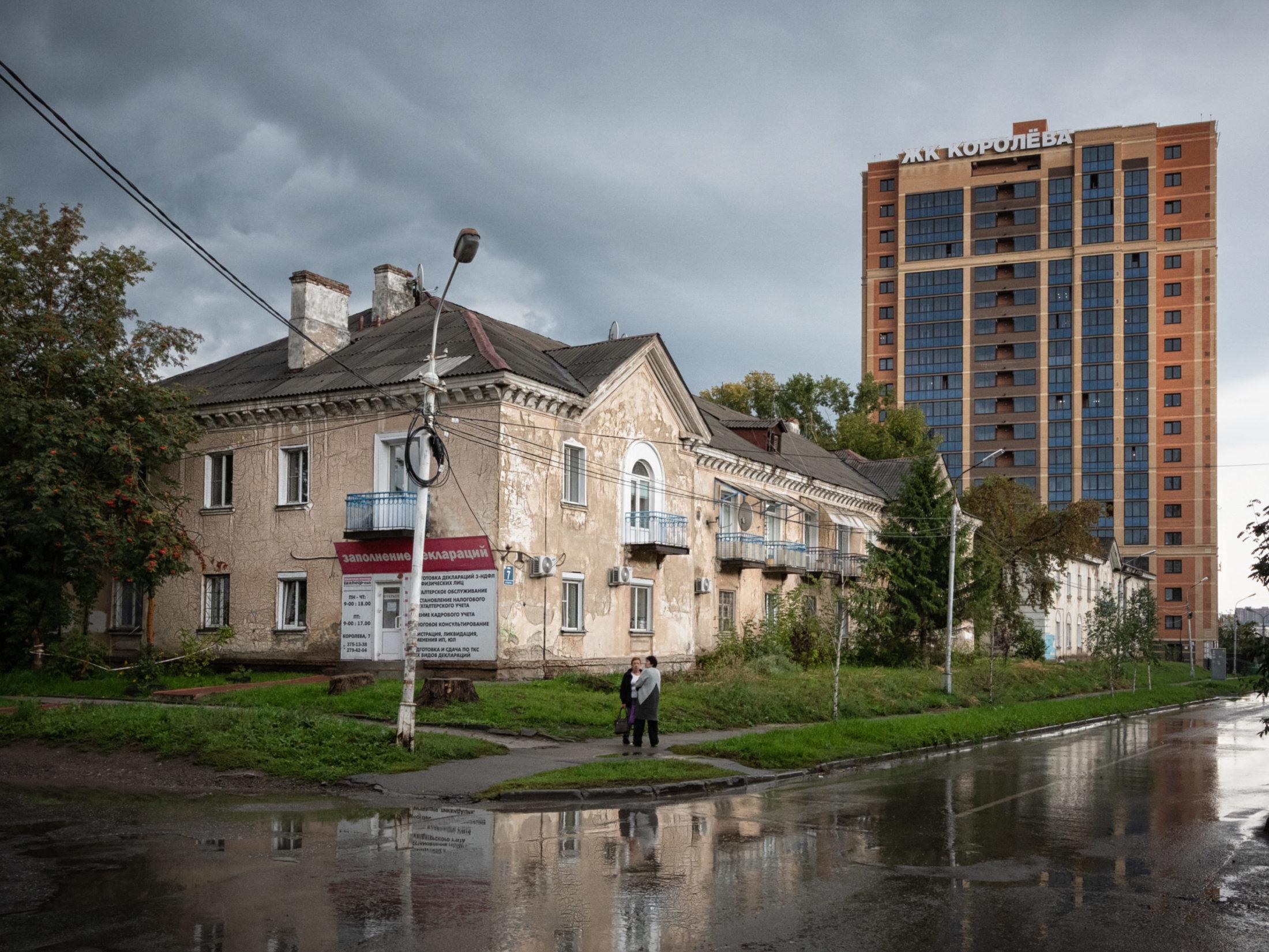 Илья Поляков. На Королёва