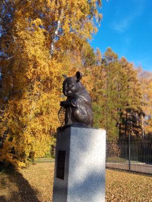 Damira Avgustinovich. Памятник в честь лабораторной Мыши